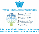 Interfaith Peace and Friendship Centre image