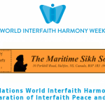 MaritimeSikhSociety-01Feb16